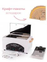 Сухожар для стерилизации маникюрных инструментов CH-360t, белый
