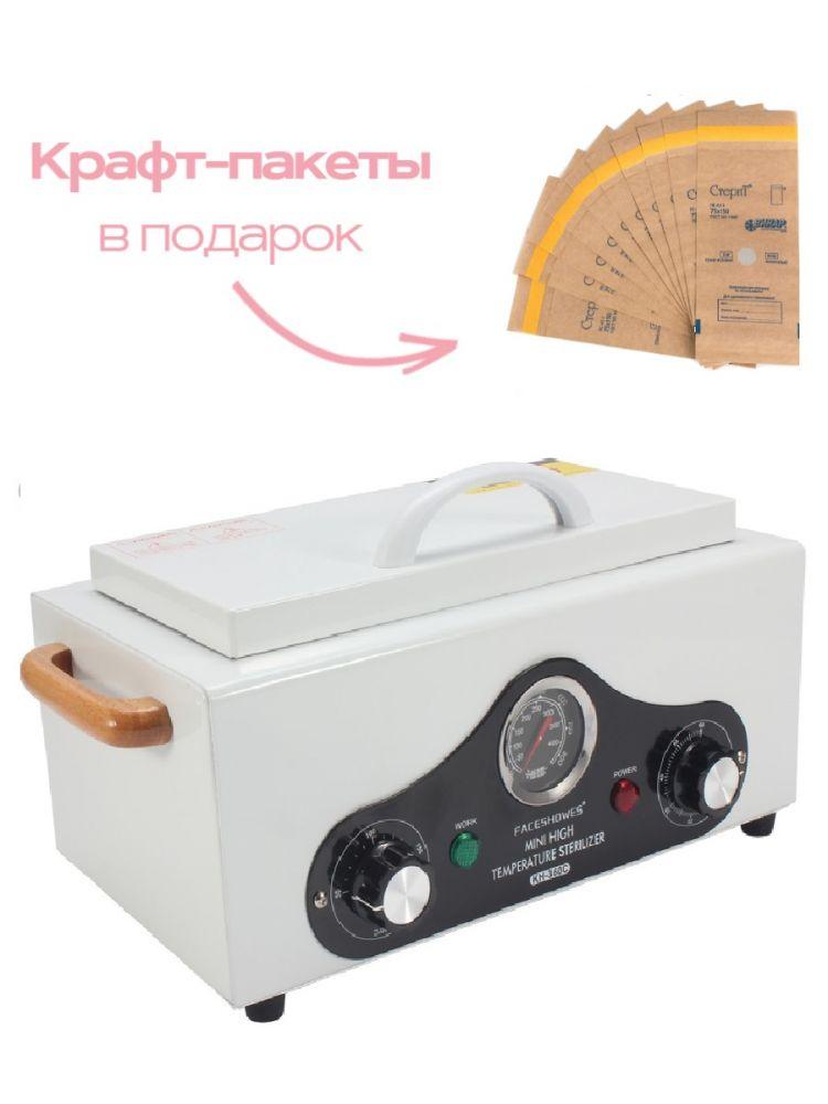 Сухожаровой шкаф KH-360C