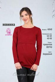 Блуза для беременных и кормящих 4040 красная