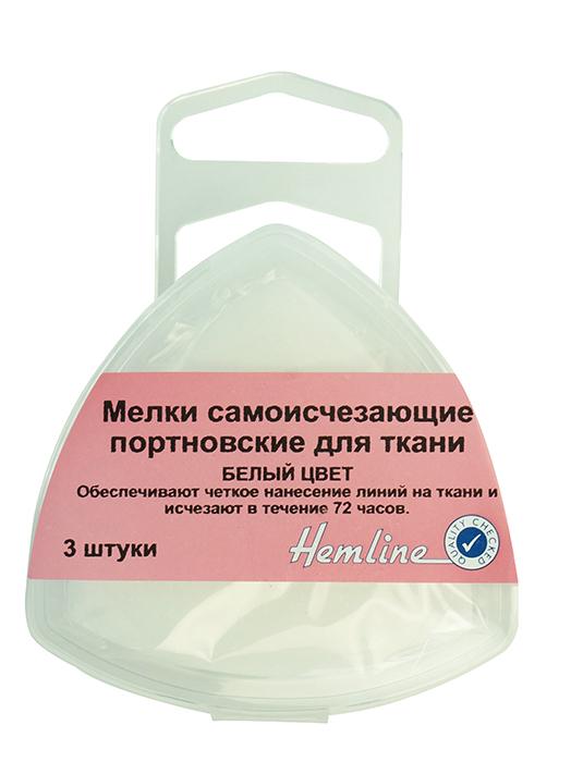 Мелки Hemline для ткани исчезающие  (250.V)