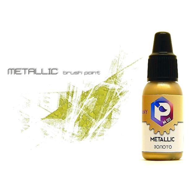 Краска Metallic золото (Gold)