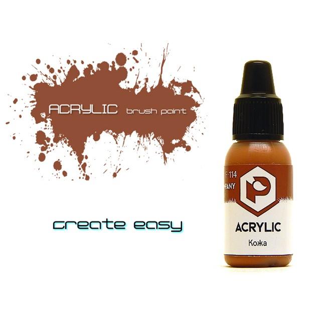 Краска Acrylic кожа (Leather)