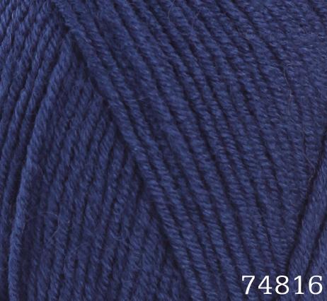 LANA LUX Цвет 74816