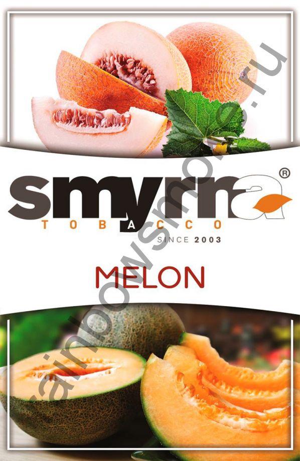 Smyrna 1 кг - Melon (Дыня)