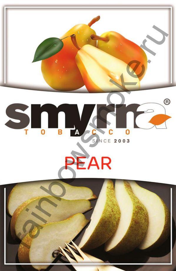 Smyrna 1 кг - Pear (Груша)