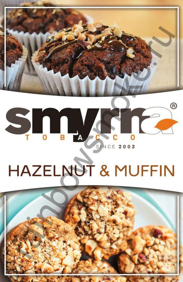Smyrna 1 кг - Hazelnut Muffin (Ореховый Маффин)