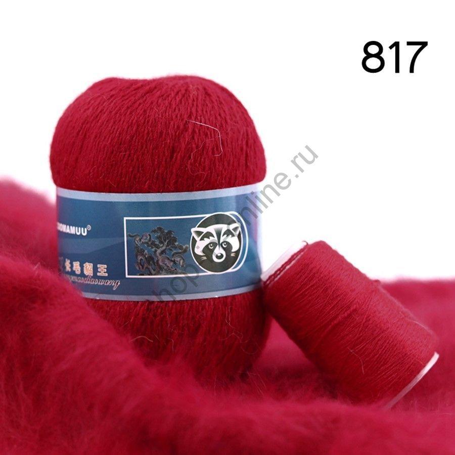 Плюшевая пряжа с шерстью норки 817