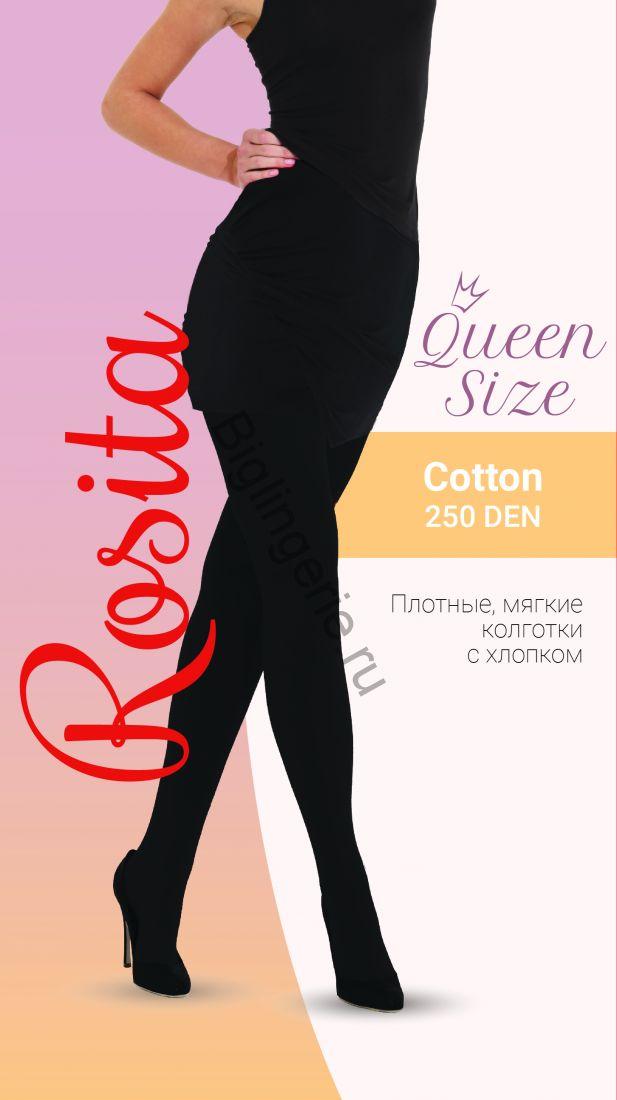 Колготки Queen Size 250