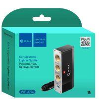 Разветвитель прикуривателя 1A 0.6M (3 гнезда, USB)