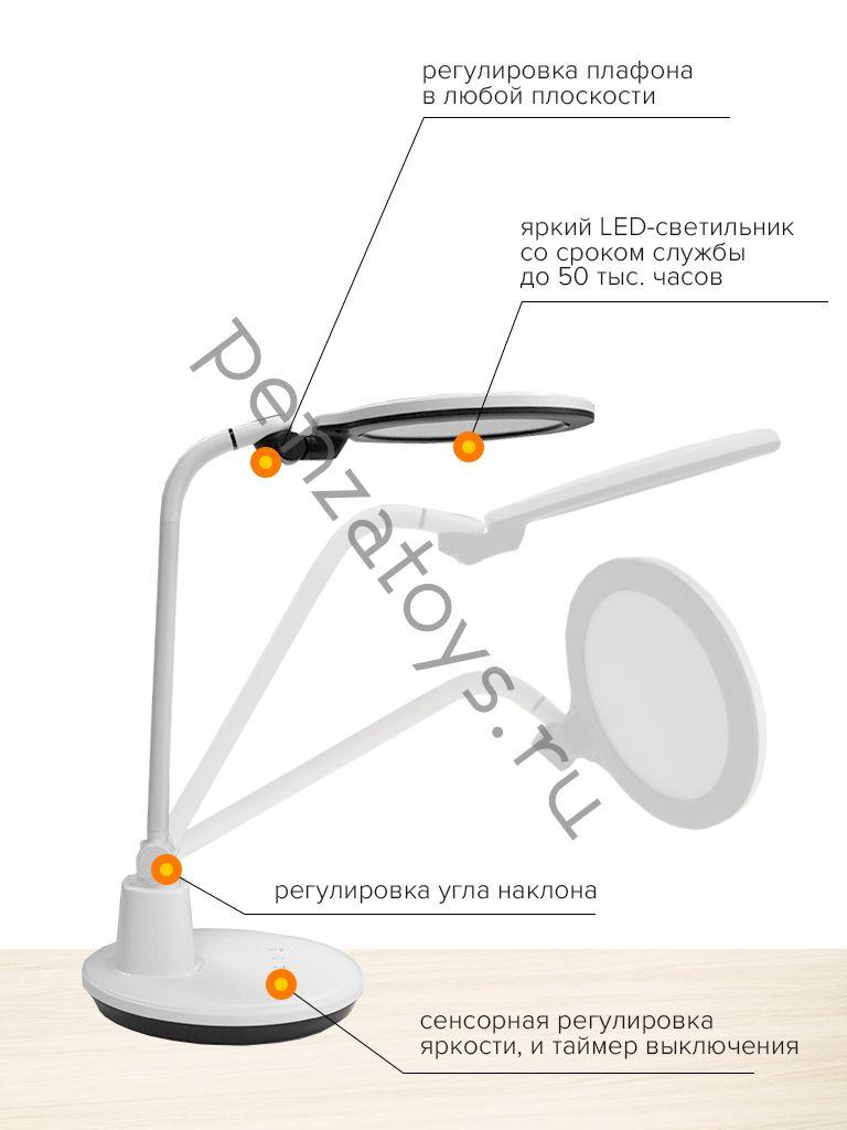 Светодиодная лампа  Mealux DL-800 со световым потоком 850 lm