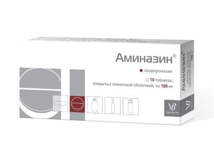 аминазин купить без рецептов  100мл/10таб