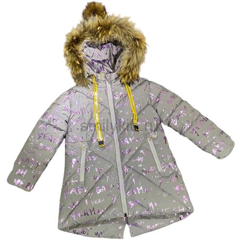 Зимняя детская куртка Yeah Baby оптом | 1 шт