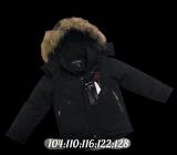 Зимняя детская куртка SUPER2 оптом | 1 шт