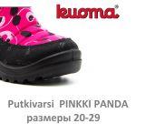 KUOMA PITKIVARSI PINKI PANDA 20-29