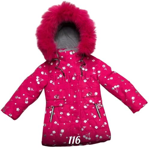 Зимняя детская куртка Вишенка оптом | 1 шт