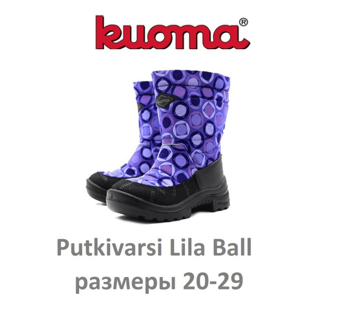 KUOMA PITKIVARSI LILABALL 20-29
