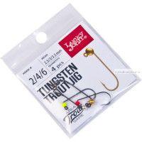 Джиг-головка вольфрамовая комплект Lucky John Tungsten Trout Jig 2,5/3/3,5 мм / цвет: MIX2 / упаковка 4 шт