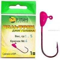 Джиг-головка вольфрамовая Fish Season Плоскодонка 0,5 гр / № 4 / цвет: Розовый