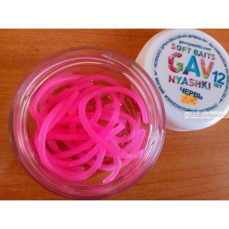 Червь Nyashki Лапша Доширак Club для форели цвет: розовый (сыр)