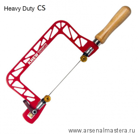 Лобзик ручной Knew Concept Heavy Duty серия CS  75х130мм М00015269  124.003CS