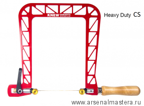 Лобзик ручной Knew Concept Heavy Duty серия CS  200х130мм М00015271  124.008CS