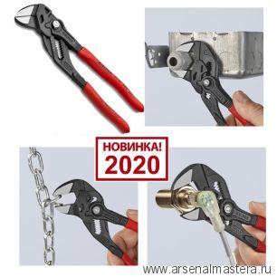 Клещи переставные - гаечный ключ 300 мм KNIPEX 8601300 Новинка 2020 года!