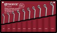 W2S10TB Набор ключей гаечных накидных изогнутых серии ARC в сумке, 6-27 мм, 10 предметов