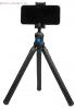 Штатив компактный RayLab MTF-SC с головой и держателем для смартфона