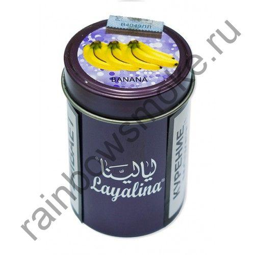 Premium Layalina 50 гр - Banana (Банан)