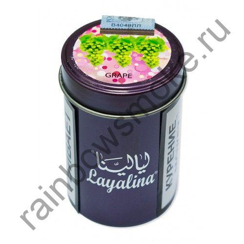 Premium Layalina 50 гр - Grape (Виноград)