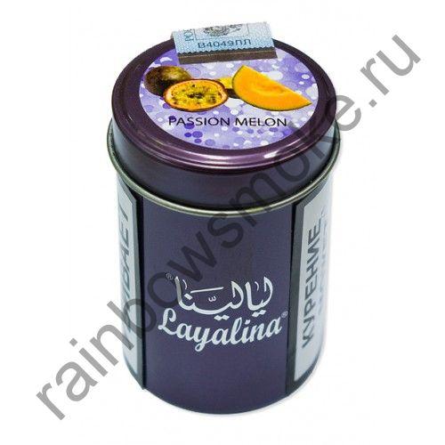 Premium Layalina 50 гр - Passion Melon (Дыня с Маракуйей)