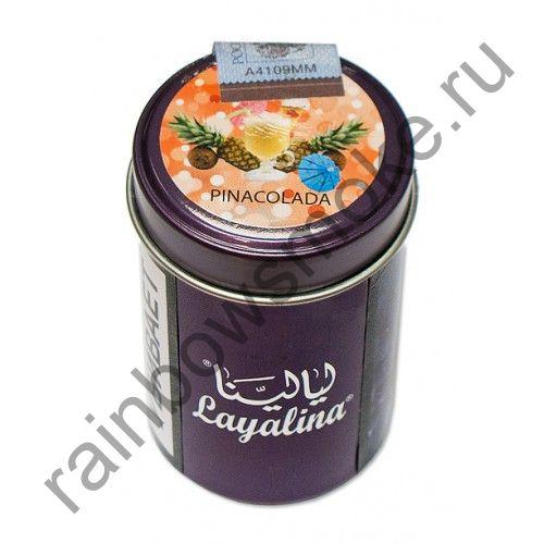 Premium Layalina 50 гр - Pinacolada (Пинаколада)