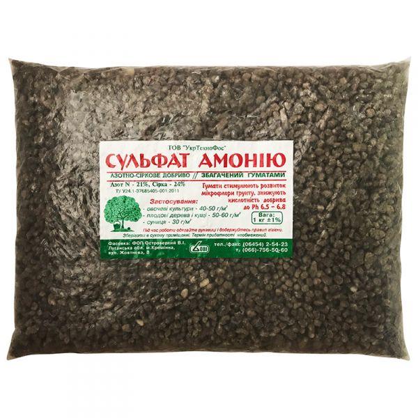 Сульфат аммония (1 кг) от УкрТехноФос