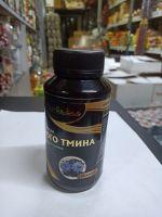 Тмин черный капсулы 150 шт