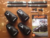Багажник на интегрированные рейлинги, Атлант, крыловидные аэродуги