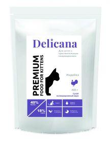 Delicana Сухой корм для котят с чувствительным пищеварением, индейка. 0,4кг