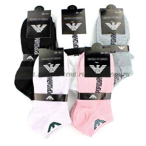 Носки женские ARMAN короткие в ассортименте 5 пар