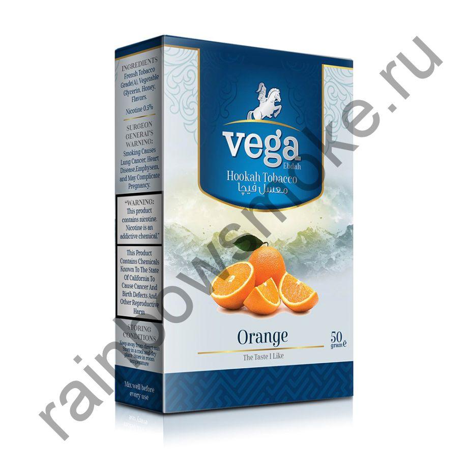 Vega 50 гр - Orange (Апельсин)