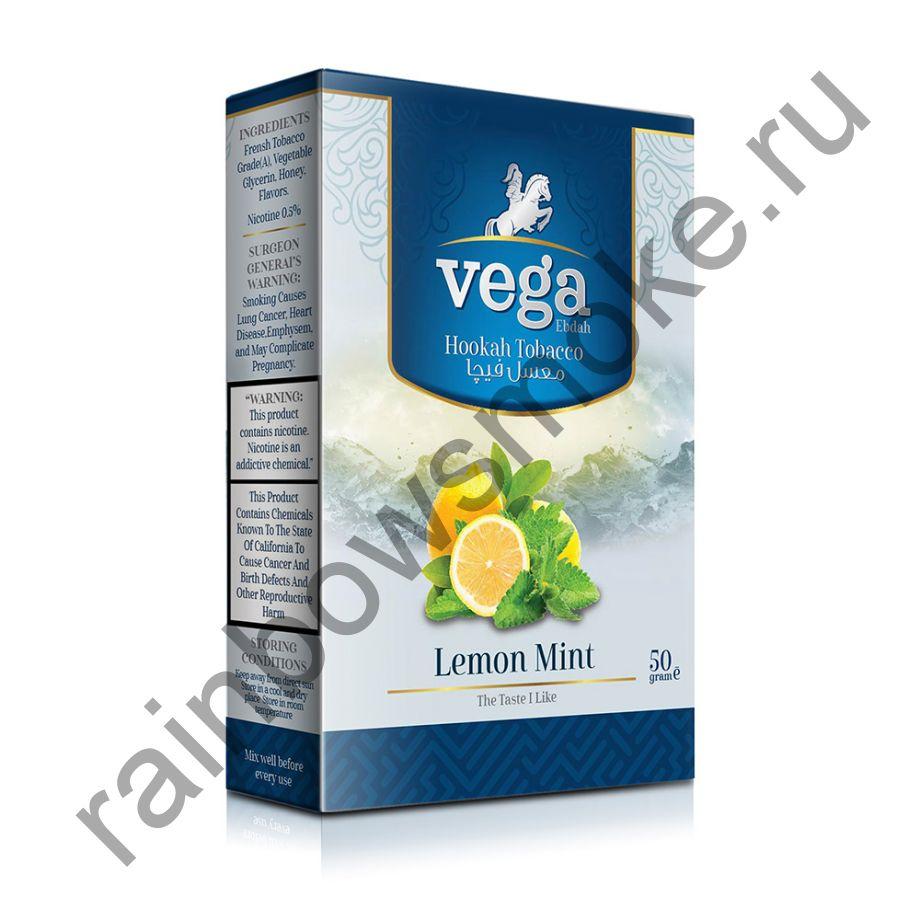 Vega 50 гр - Lemon Mint (Лимон с мятой)