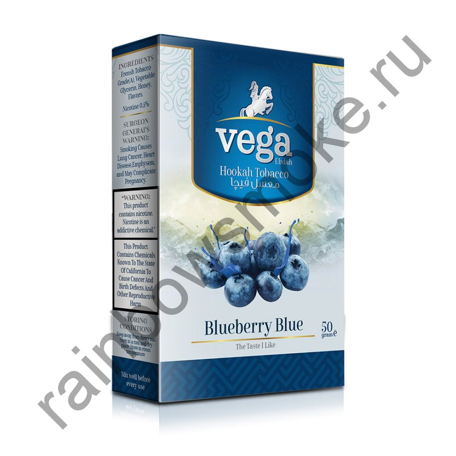 Vega 50 гр - Blueberry Blue (Черника)