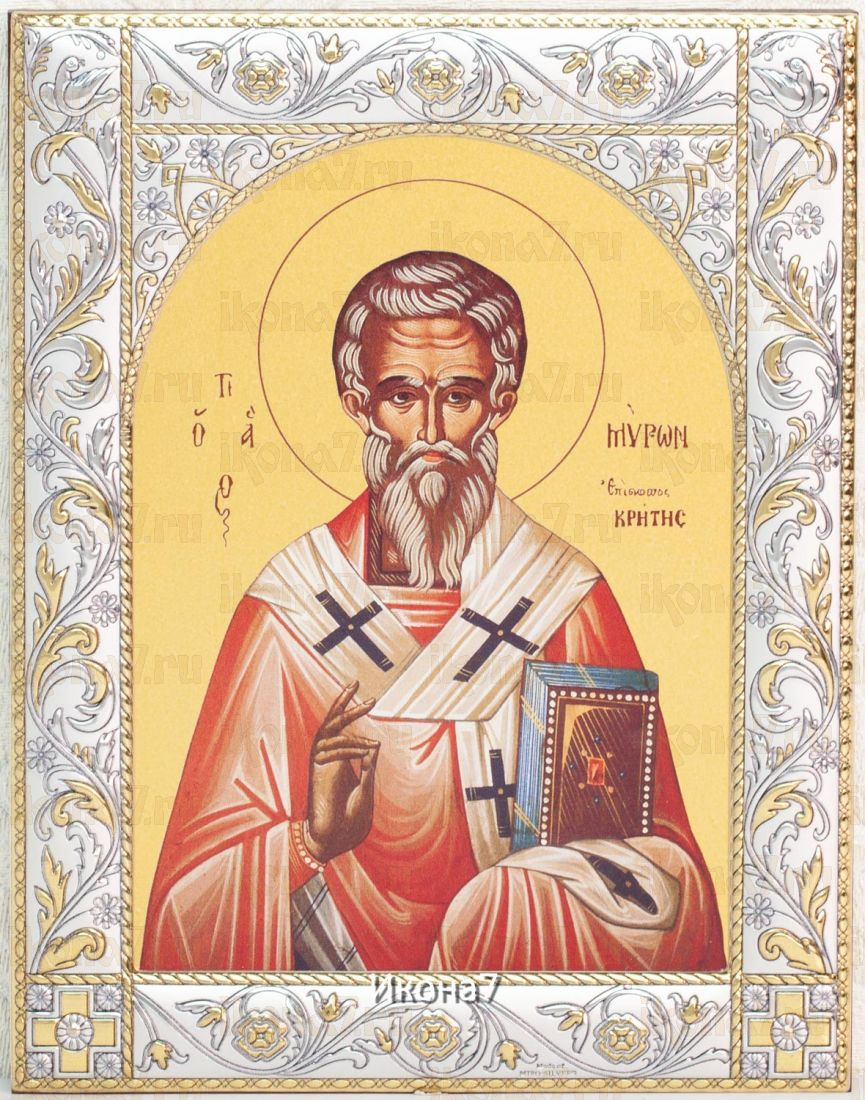 Икона Мирон Критский (14х18см)