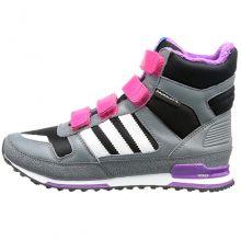 Детские кроссовки adidas ZX Winter Comfort Kids серые