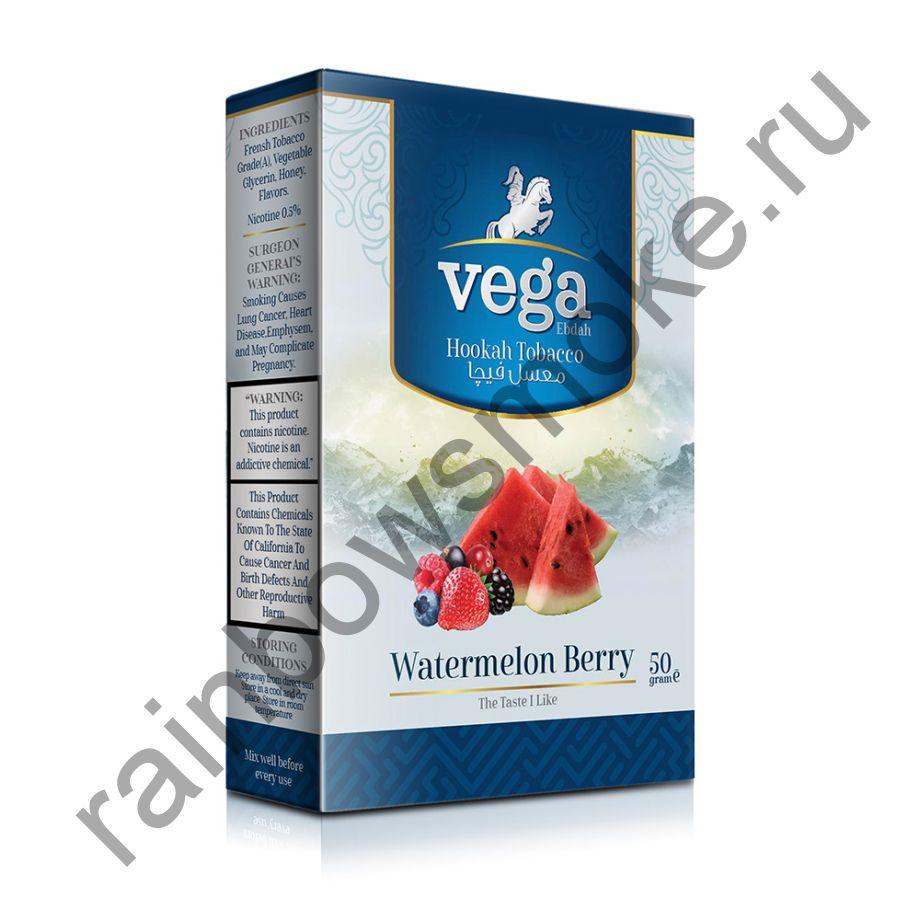 Vega 50 гр - Watermelon Berry (Арбуз и ягоды)