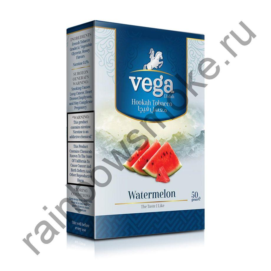 Vega 50 гр - Watermelon (Арбуз)