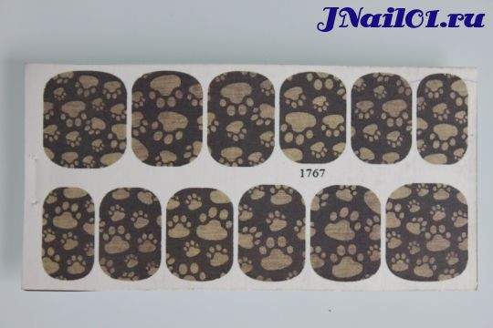 Слайдер дизайн на переводной основе 1767