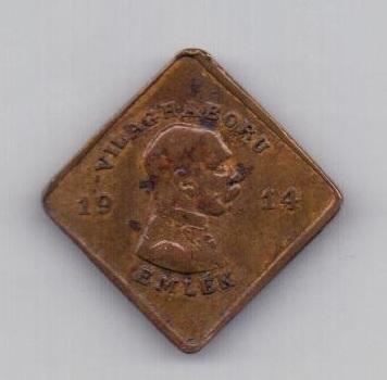 медаль 1914 года Венгрия Австрия Германия