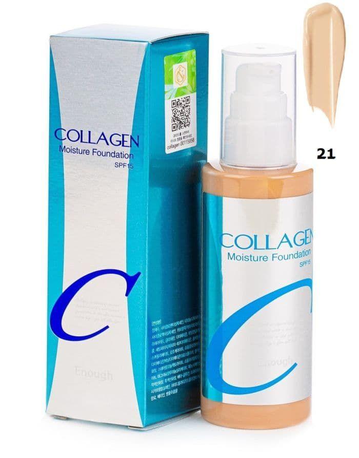 Тональная основа с увлажнением #21 ENOUGH Collagen moisture foundation #21 100ml