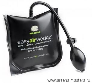 Монтажная воздушная подушка EASY AIR WEDGE 150 х 160 мм Грузоподъемность до 120 кг Hedgehog М00015538 Econex EAW 120-01