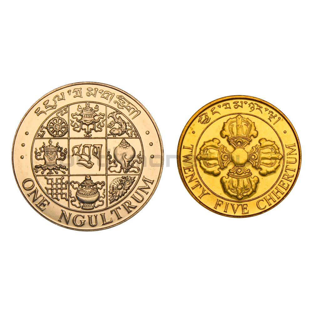 Набор монет 1979 Бутан (2 штуки)