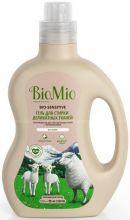 Bio-Mio Bio-2-in-1 Экологичный гель и пятновыводитель для стирки белья без запаха 1500 мл